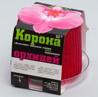 kashpo-orchidei-2